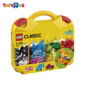 玩具反斗城  樂高 LEGO 10713 CL CREATIVE SUITCASE