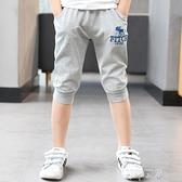 男童短褲夏裝2021新款褲子兒童七分褲中大童運動褲五分褲薄款中褲   中秋節限時好禮