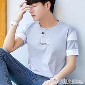 男士短袖t恤潮流夏裝男生圓領韓版純棉半袖體桖打底衫男裝上衣服 格蘭小舖