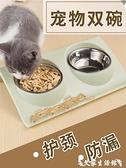 貓碗架 寵物碗架貓碗狗碗不銹鋼狗盆雙碗貓糧食盆喝水盆泰迪飯盆貓咪用品 艾家