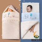 睡袋嬰幼兒加厚款純棉被子防踢兒童【創世紀生活館】