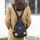 後背包 雙肩包女2021新款帆布民族風小背包迷你韓版百搭尼龍牛津布包胸包 交換禮物