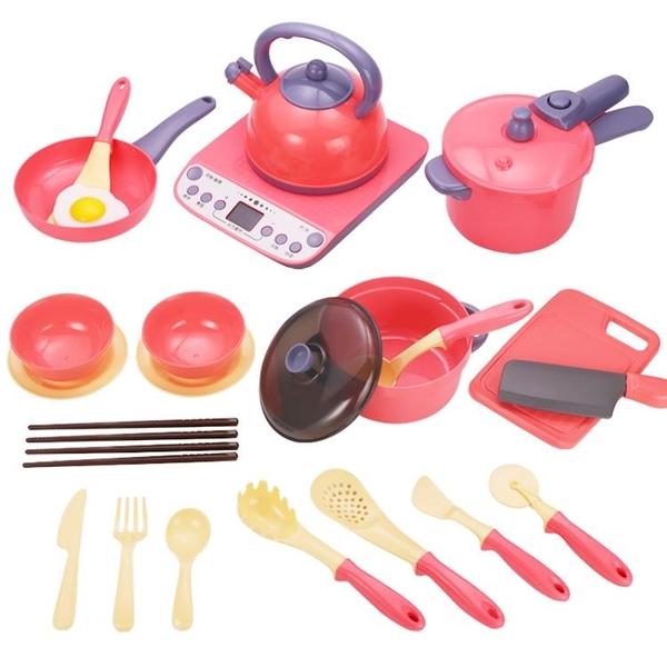 過家家廚具套裝大號兒童廚房玩具仿真女孩迷你電飯鍋【雲木雜貨】