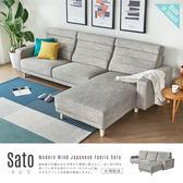台灣沙發🏆 Sato佐藤機能型日式L型布沙發/H&D東稻家居