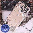 HTC U11 EYEs Plus A9...