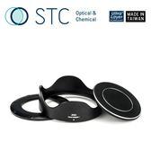 【STC】轉接環快拆遮光罩組 for SONY RX100 M1~M5相機〈轉接環〉