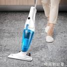 春花吸塵器家用強力小型手持式推桿大吸力靜音迷你地毯除螨吸塵機MBS「時尚彩紅屋」