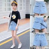 女童牛仔短褲夏季新款兒童中大童女孩百搭洋氣外穿裙褲子套裝 格蘭小舖