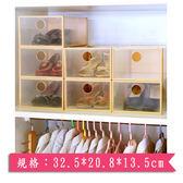 KEYWAY 幸福收納鞋盒 P5-0040【愛買】