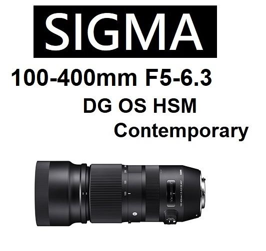 名揚數位 SIGMA 100-400mm F5-6.3 DG OS HSM 恆伸公司貨保固三年~ (分12/24期0利率)