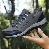 登山鞋 秋冬季男棉鞋保暖休閒鞋登山鞋男戶外鞋男士運動鞋透氣旅游鞋
