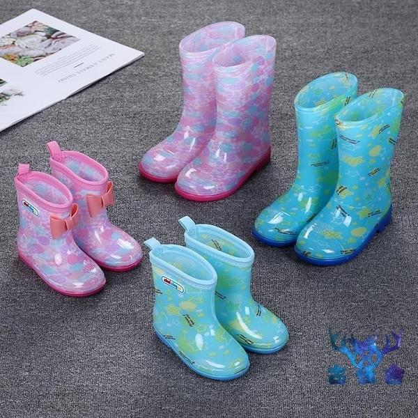 兒童雨鞋防滑防水寶寶雨靴小童男女童水鞋可愛兒童雨靴【古怪舍】