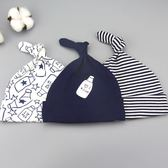 條裝嬰兒帽子純棉春秋0-6個月新生兒可愛胎帽寶寶鹵門帽   瑪奇哈朵