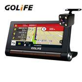 【新品上市】GOLiFE GoPad X GoPadX 智慧四合一WIFI中控行車導航平板(附倒車顯影鏡頭組+32G)