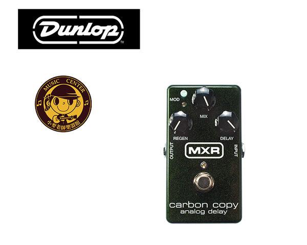 【小麥老師樂器館】Dunlop M169 效果器MXR CARBON COPY M-169