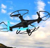 玩具無人機黑科技耐摔遙控飛機定高四軸直升飛行器旋翼大號航拍男QM 圖拉斯3C百貨