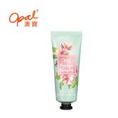 【澳寶Opal】植物酵素橙花高保濕護手霜