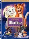 迪士尼動畫系列限期特賣 貓兒歷險記典藏特別版 DVD (音樂影片購)