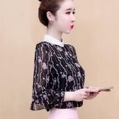 限時特購 雪紡襯衫女長袖春秋季新款韓版寬松洋氣小衫內搭打底衫上衣潮