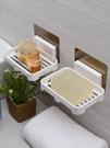 肥皂盒   香皂架創意吸盤香皂盒壁挂式肥皂架浴室瀝水皂盒