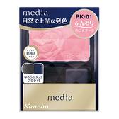媚點 優雅玫色修容餅 PK-01 3g