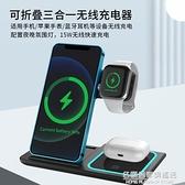 立式折疊適用于蘋果手機耳機iwatch6手表華為mate40pro小米11三星快充桌面支架沖底座 名購新品