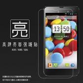 ◆亮面螢幕保護貼 亞太 A+ SK EG970 G1 保護貼 軟性 亮貼 亮面貼 保護膜
