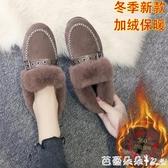 雪地靴女2018新款冬季毛毛鞋韓版加絨保暖圓頭套腳棉鞋女『快速出貨』