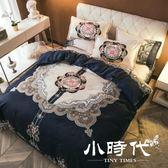 成套床包組 四件套全棉純棉床單床上被套雙人婚慶1.8m學生宿舍單人1.5三件套