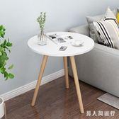 簡約休閒小桌子沙發床頭邊幾迷你桌風現代小圓茶幾 FF1302【男人與流行】
