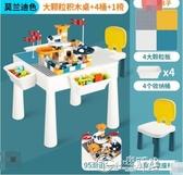 寶寶多功能積木桌子男孩子3女孩6周歲兒童益智拼裝玩具大顆粒智力 小城驛站