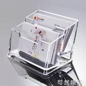 透明壓克力商務名片盒名片架櫃臺辦公桌面名片座展會名片擺臺 可然精品
