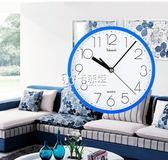 掛鐘 TELESONIC/天王星現代鐘錶簡約圓形壁掛鐘時鐘靜音客廳裝飾石英鐘 卡菲婭