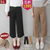 【五折價$395】糖罐子車線素面口袋後縮腰寬褲→預購(S-L)【KK6120】