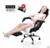 黑白調 電腦椅 游戲椅電競椅 家用座椅轉椅椅子 人體工學椅辦公椅igo『潮流世家』