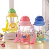 兒童水壺 夏季寶寶學飲杯防摔 學生喝水杯子幼兒園背帶水壺吸管杯·Ifashion