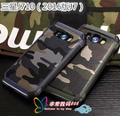 88柑仔店~NX CASE三星J710手...