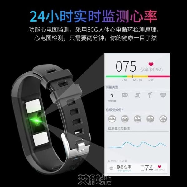 歐坦ecp智慧手環血壓心率心電圖監測儀男女彩屏運動手錶記計步多功能防水老年人
