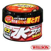 【旭益汽車百貨】WILLSON 傷痕水垢亮光蠟-軟蠟/深色車