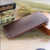 男式復古二層牛皮長款手拿錢包HL484『M&G大尺碼』