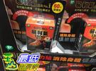 [COSCO代購] CA40709 ELEKIBAN MAGNETIC STICKER 易利氣磁力貼 1300高斯X60粒