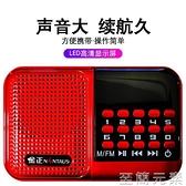 收音機 金正老年人插卡新款收音機便攜式聽戲迷你可充電MP3隨身聽播放器 至簡元素