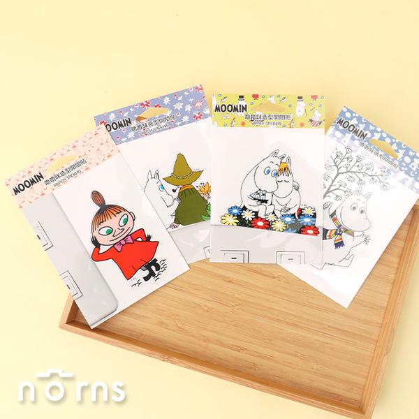 Moomin嚕嚕米造型開關貼 -Norns 正版授權 防水貼紙 開關貼紙 芬蘭童話 姆明 小不點 阿金