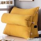 午睡神器三角靠墊沙發抱枕飄窗靠背腰枕辦公室護腰靠墊枕床頭軟包 NMS名購新品