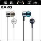 【海恩數位】AKG K376 可通話 台灣總代理公司貨保固 (藍/白)