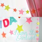 [韓風童品] 彩色小星星派對裝飾 戶外露營裝飾 節慶佈置 生日派對場景布置 兒童房佈置