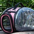 寵物外出包 貓包透明包寵物背包貓咪外出便攜包出門【快速出貨八折下殺】