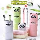 【熊貓牙刷套裝】環保竹纖維卡通造型可攜帶式旅行漱口杯 牙膏牙刷收納盒 附2支竹炭牙刷