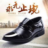 正裝皮鞋 商務男鞋子 秋冬新款男士商務男休閒鞋男鞋尖頭新郎婚男皮鞋《印象精品》q582