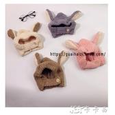 可愛兔耳朵幼嬰兒童男女寶寶護耳套頭帽子秋冬季保暖針織帽 卡卡西